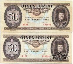 50 Forint 1986 és 1989. (2 db)